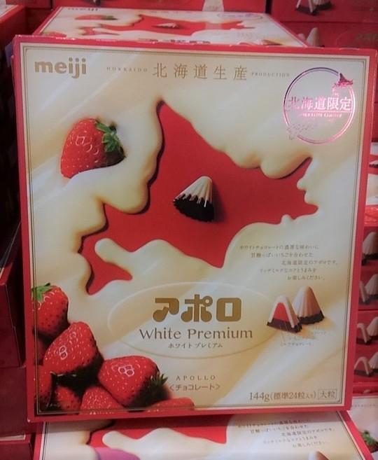 お 菓子 土産 北海道